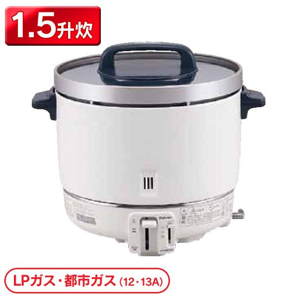 【送料無料】パロマ ガス炊飯器 PR-303SF LPガス・都市ガス(12・13A) DSIF301・DSIF302【TC】【en】11798