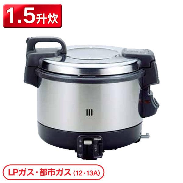 【送料無料】パロマ ガス炊飯器 PR-3200S LPガス・都市ガス(12・13A) DSIB501・DSIB502【TC】【en】11804