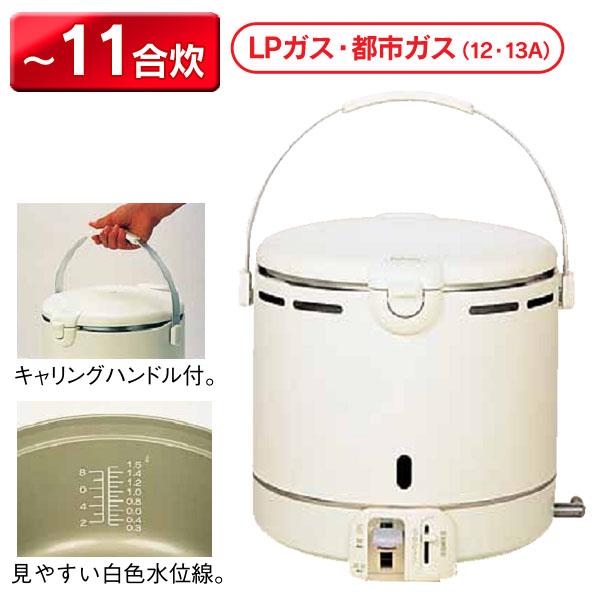 【送料無料】パロマ ガス炊飯器 PR-200DF LPガス・都市ガス(12・13A) DSI4501・DSI4502【TC】【en】11805