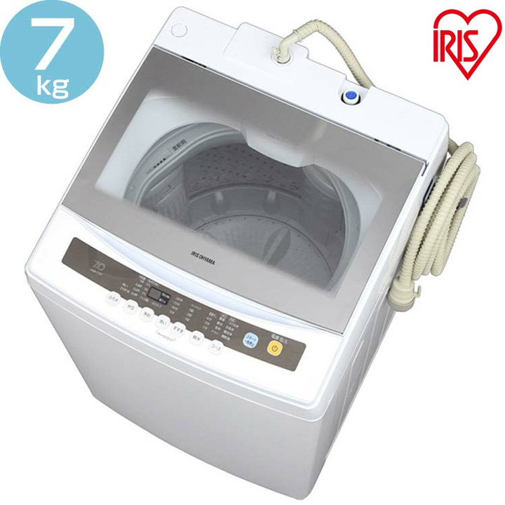 全自動洗濯機 7.0kg IAW-T701送料無料 一人暮らし ひとり暮らし 単身 新生活 ホワイト 白 部屋干し きれい キレイ senntakuki 洗濯 せんたく えり そで 毛布 洗濯器 せんたっき 引っ越し すすぎ アイリスオーヤマ