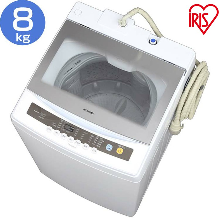 全自動洗濯機 8.0kg IAW-T801送料無料 一人暮らし ひとり暮らし 単身 新生活 ホワイト 白 部屋干し きれい キレイ senntakuki 洗濯 せんたく えり そで 毛布 洗濯器 せんたっき 引っ越し すすぎ アイリスオーヤマ