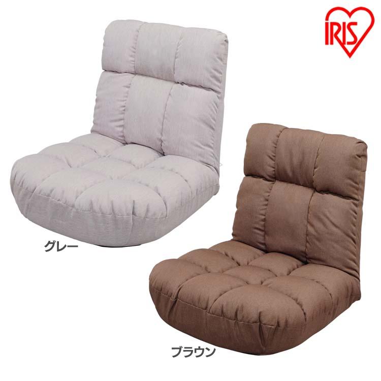 広座面ポケットコイル座椅子 PCC-700 グレー ブラウン送料無料 椅子 イス いす 座椅子 ザイス ざいす 低反発 ウレタン ゆったり ファブリック 背もたれ リラックス アイリスオーヤマ