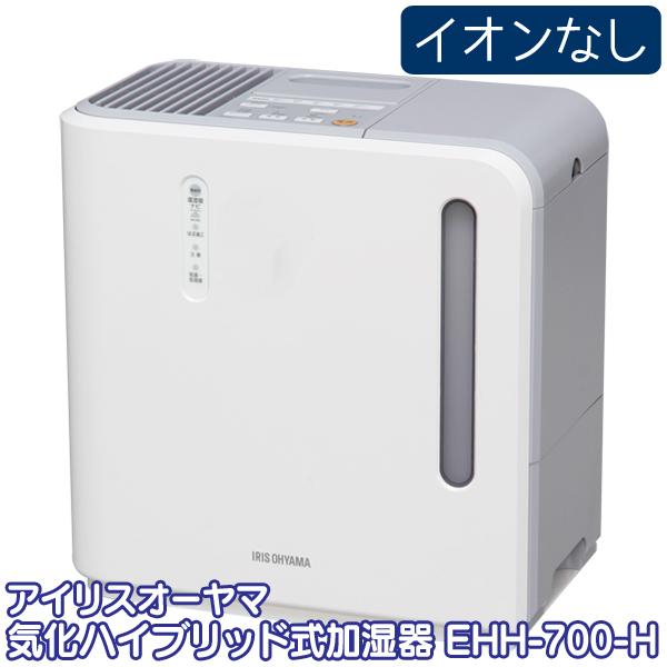 【送料無料】アイリスオーヤマ 気化ハイブリッド式加湿器(イオン無)EHH-700-Hグレー75