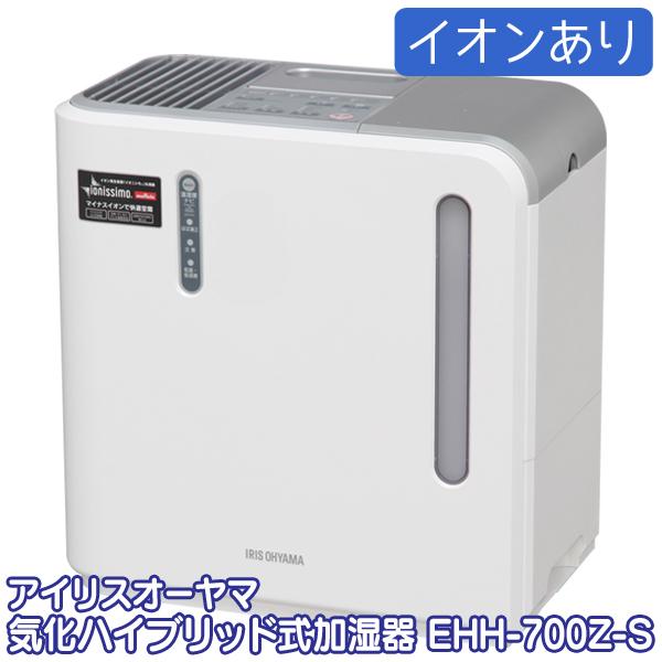 【送料無料】アイリスオーヤマ 気化ハイブリッド式加湿器(イオン有)EHH-700Z-Sシルバー76