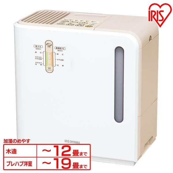 【送料無料】気化ハイブリット加湿器 700ml ARK-700-U ベージュ アイリスオーヤマ