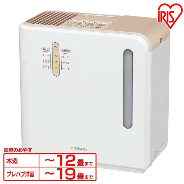 【送料無料】気化ハイブリット加湿器 700ml ARK-700Z-N ゴールド (イオン付) アイリスオーヤマ
