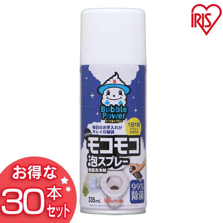 送料無料 【30本セット】トイレのモコモコ泡スプレー 335ml アイリスオーヤマ
