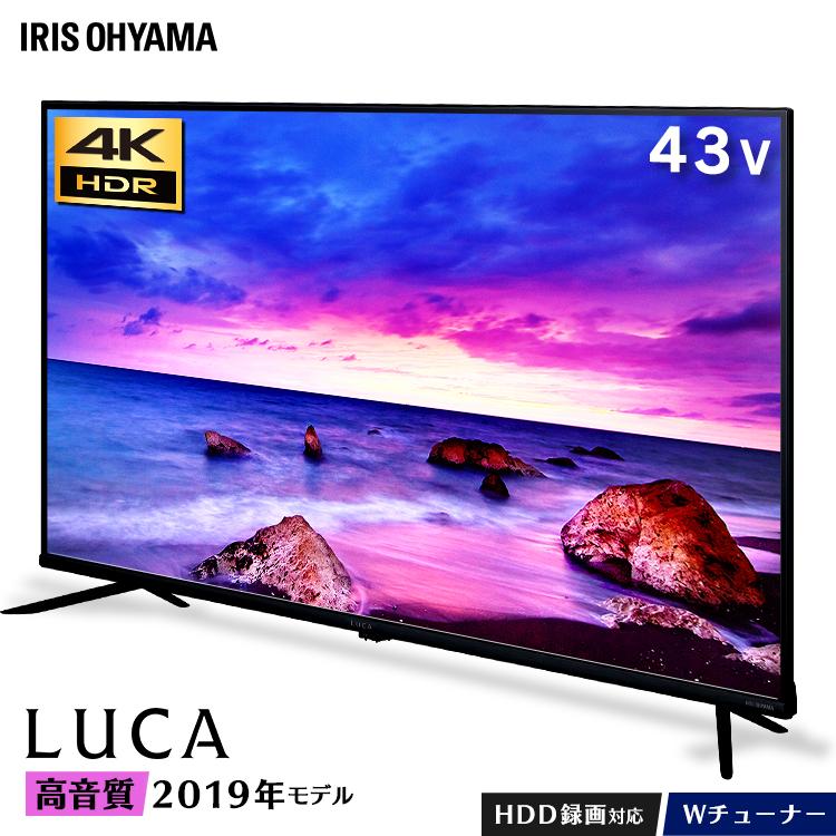 【600円クーポン有】LUCA 4K対応液晶テレビ 43インチ LT-43B625K送料無料 地デジ BS CS 4K テレビ 液晶テレビ 液晶 ベゼルレス アイリスオーヤマ