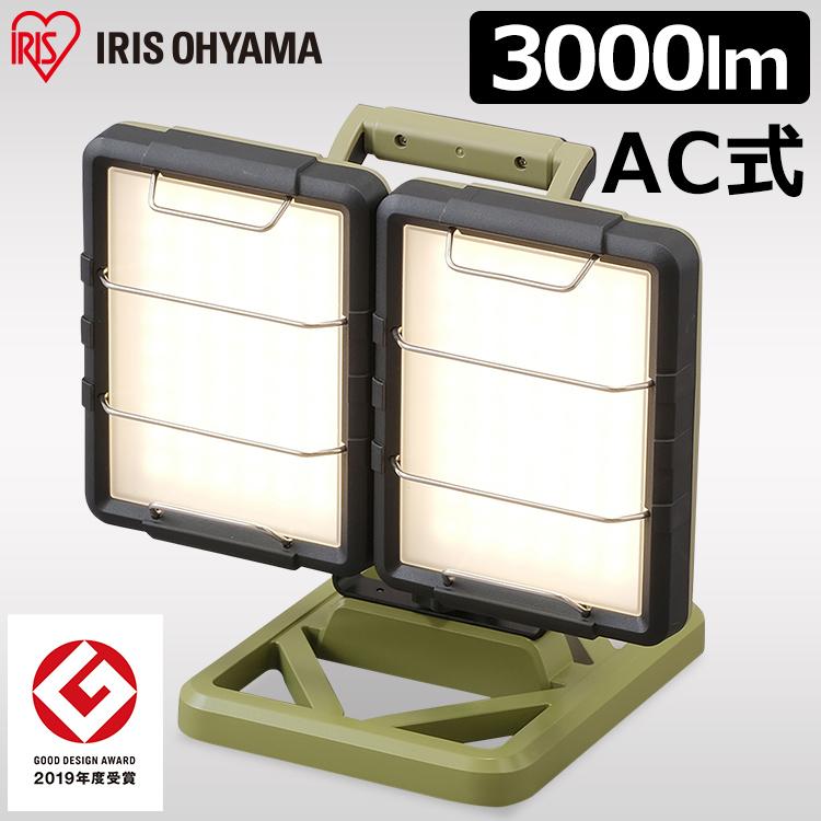 LEDベースライトAC式3000lm LLT-3000BA送料無料 ライト らいと raito 灯り 灯 あかり 光 置き型 置 LED アイリスオーヤマ