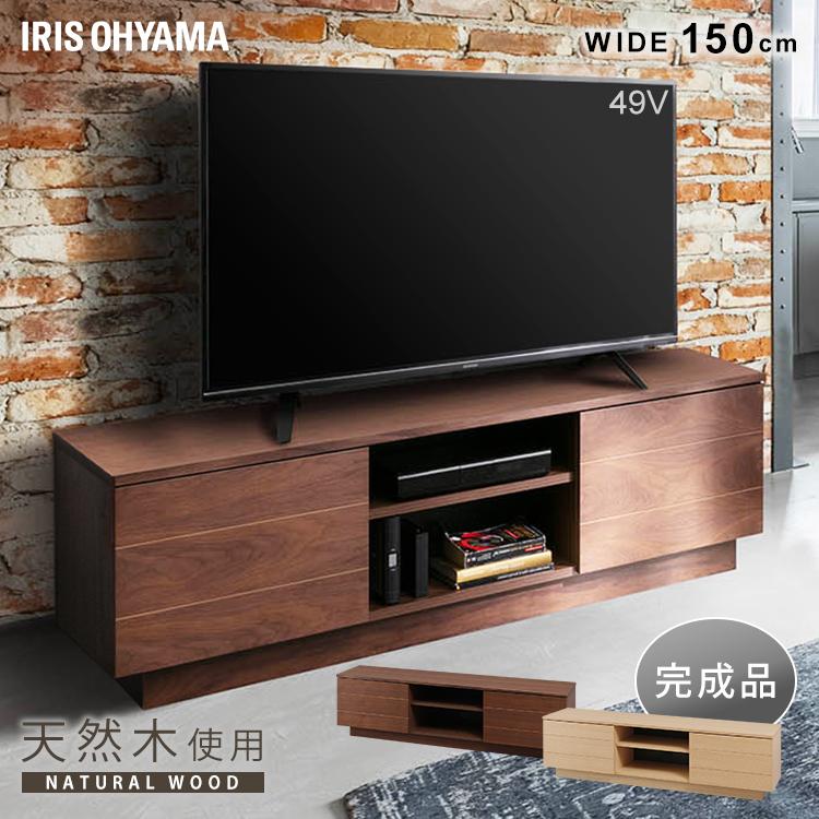 ボックステレビ台 アッパータイプ BTS-SD150U-WN ウォールナット送料無料 テレビボード TV台 棚 ローボード AVボード 完成品 おしゃれ アイリスオーヤマ