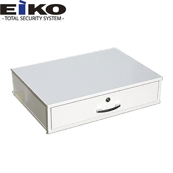 【送料無料】【EIKO】耐火金庫 引き出しユニット [NCS-20・NCS-30・NCS-40 対応] DRNCS(引出) 【TD】【代引き不可】[マイナンバー ・]
