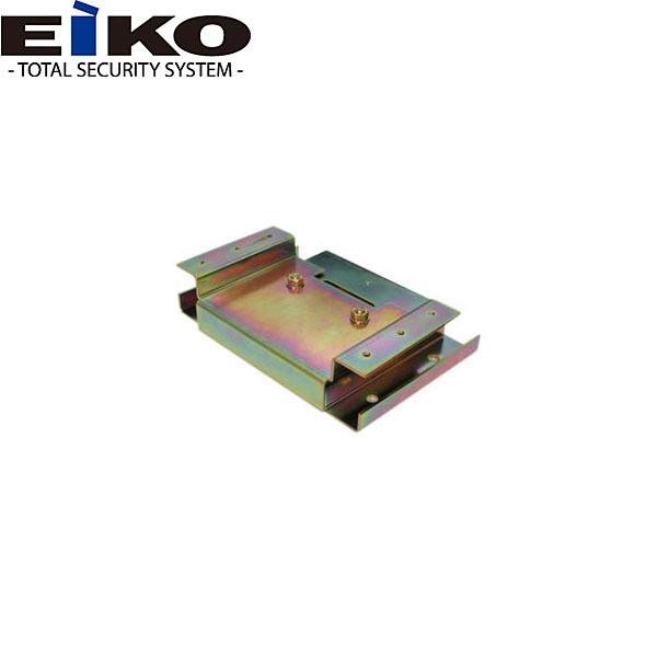 【送料無料】【EIKO】簡易固定装置 キャスター75mm専用 [CSシリーズ・DXG-200 対応] MF-3型 床と耐火金庫を金具で固定。地震発生時の自走や転倒を防止!【TD】【代引き不可】[マイナンバー]