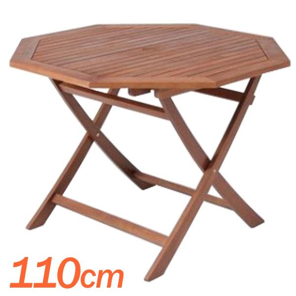 【送料無料】八角テーブル 110cm #GT05FB 81062【D】【FB】ガーデンファニチャー テーブル 木製 折りたたみ パラソル
