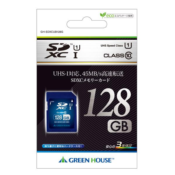 SDXCメモリーカード UHS-I クラス10 128GB GH-SDXCUB128G 【GH】【TC】