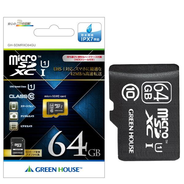 【送料無料】microSDXCカード(アダプタ付) 64GB UHS-I クラス10 GH-SDMRXC64GU 【GH】【TC】