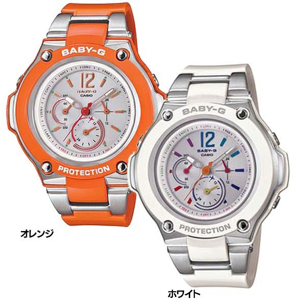 【送料無料】カシオ Baby-G BGA-1400-4・7BJF オレンジ・ホワイト【HD】【TC】【時計 トケイ ウォッチ 腕時計 贈り物 スポーツウォッチ】