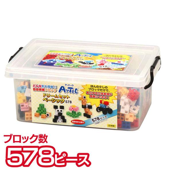 【送料無料】Artecブロック ドリームセットベーシック76535【TC】【アーテック Artec】【ブロック 知育玩具】