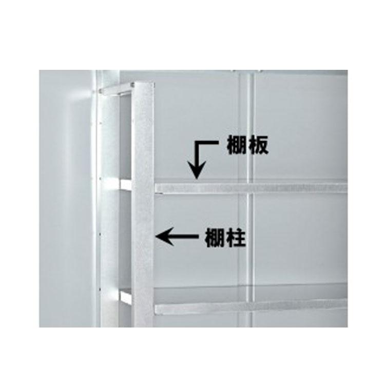 【300円クーポン有】SK共通棚板棚柱セット 送料無料 サンキン物置 SK8 収納庫 収納 棚板 サンキン 【TD】【B】 【代引不可】
