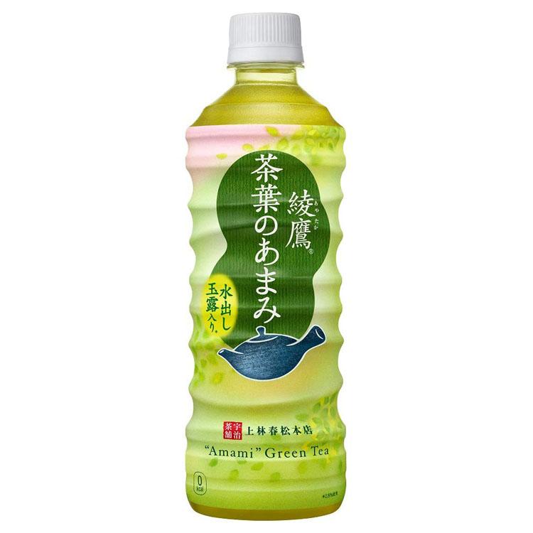 コカ コーラ ボトラーズ ジャパン 株価