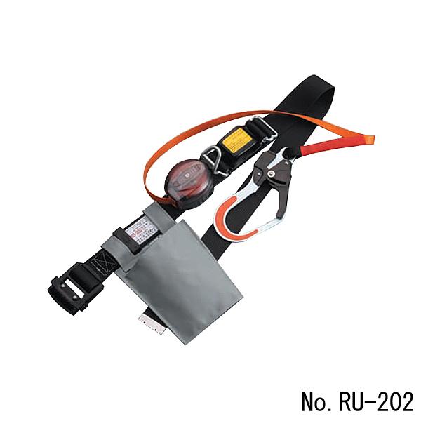 【送料無料】トーヨーセフティー 安全帯 No.RU-202 スモーク【TC】【FS】11894