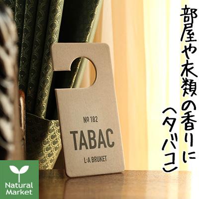 ラブルケット フレグランスタグ タバコ LABRUKET ラ ブルケット 182 フレグランスタグ タバコ 1シート アロマの香りを愉しむペーパータイプの芳香剤 L:A BRUKET ペーパーフレグランス