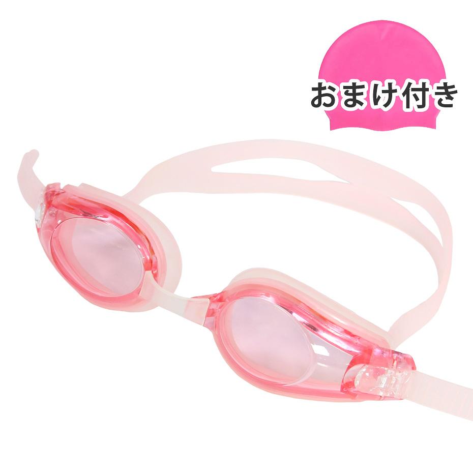 ゴーグル 水泳 くもり止め UVカット をはじめ VAXPOT の メンズ 定番の人気シリーズPOINT(ポイント)入荷 レディース フィットネス 水着 セット 人気商品 ラッシュガード トレンカ 送料無料 や VA-5210 返品交換不可 バックスポット なども販売中 ワンタッチベルト調整 スイムキャップ フィットネス水着 競泳 と一緒に スイミングゴーグル 水中メガネ スイム
