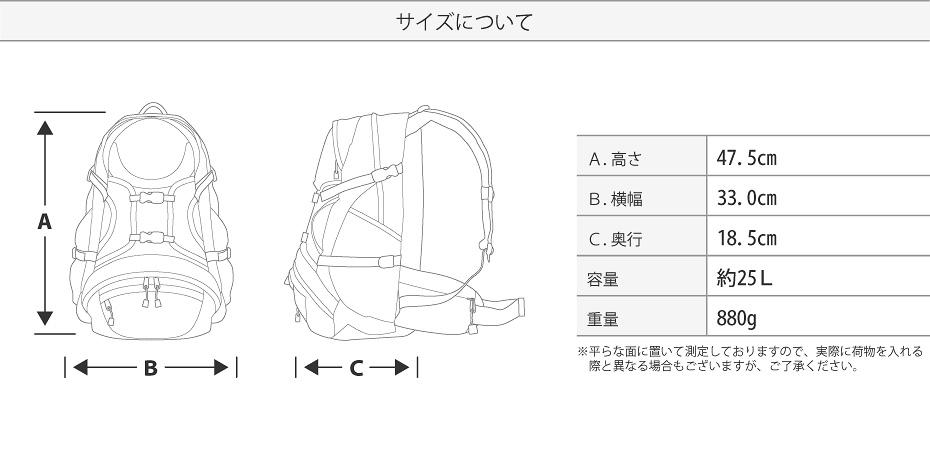 ザック 登山用 25L ザックカバー 付き VAXPOT(バックスポット) ザック 登山用 VA-8300[返品交換不可][ZX]