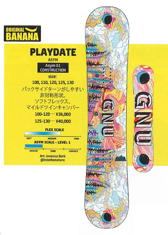 GNU [ PLAYDATE 125~130cm @43200] グヌー ガールズ スノーボード 【正規代理店商品】【送料無料】