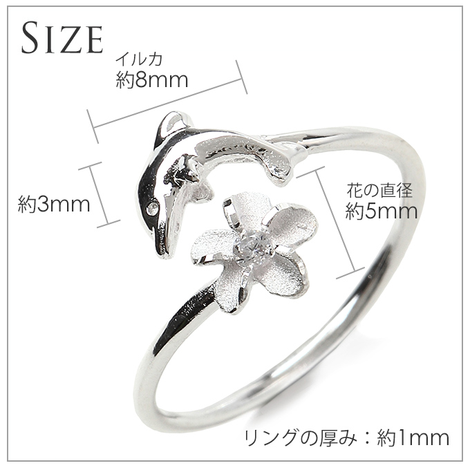 8MM ROSE GOLD PLATED 925 STER SILVER 2-IN-1 DOLPHIN PLUMERIA ADJUSTABLE CZ RING