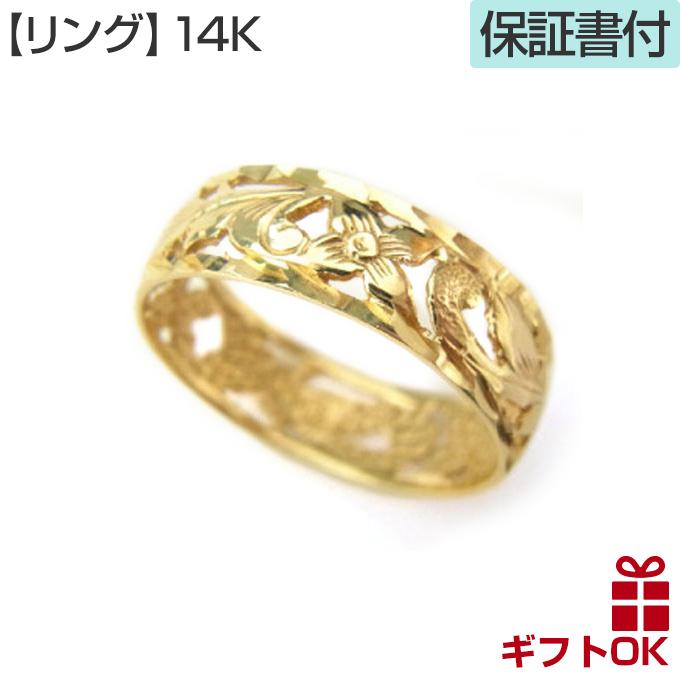 透かし柄 指輪 14Kイエローゴールド レディース ハワイアンジュエリー リング SDCYG6シンプル ゴールド ペアリング 指輪 レディース 指輪 SDCYG6シンプル 人気 ギフトHawaiian jewelryプチギフト父の日, yamaguchiきらら特産品:515923ce --- sunward.msk.ru
