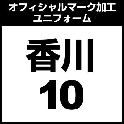 勝色アーマーパック アディダス adidas サッカー キッズ 日本代表ホームレプリカユニフォーム(10番 香川真司)