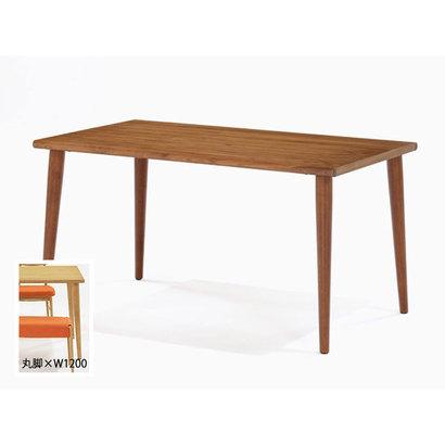 IDC OTSUKA/大塚家具 ダイニングテーブル ユノ ウォールナット材 W1200(ウォールナット)【返品不可商品】