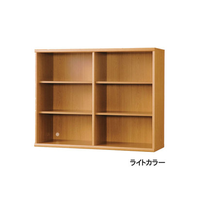 IDC OTSUKA/大塚家具 書棚 OF-120 オープン ライト (ライトブラウン)【返品不可商品】