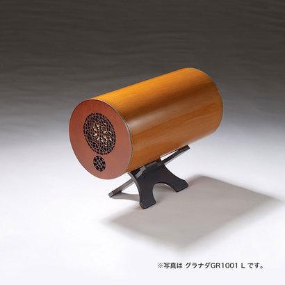 IDC OTSUKA/大塚家具 エムズシステムスピーカー[グラナダ] GR1001 L:径213×長411×高333(mm) (ライトブラウン)【返品不可商品】