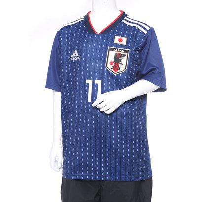 勝色アーマーパック アディダス adidas サッカー アディダス adidas サッカーキッズ日本代表ホームレプリカユニフォーム(11番久保裕也) 8339154448