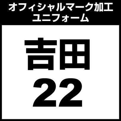 勝色アーマーパック アディダス adidas サッカー キッズ 日本代表ホームレプリカユニフォーム(22番 吉田麻也)