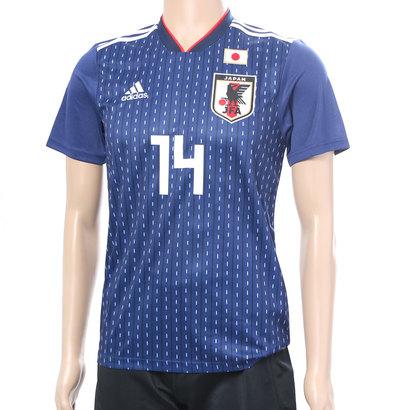 勝色アーマーパック アディダス adidas メンズ サッカー アディダス adidas サッカー日本代表ホームレプリカユニフォーム(14番 森岡亮太) 8339152158