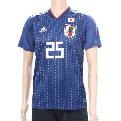 勝色アーマーパック アディダス adidas メンズ サッカー アディダス adidas サッカー日本代表ホームレプリカユニフォーム(25番 長澤和輝) 8339152138
