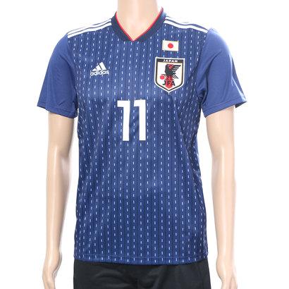 勝色アーマーパック アディダス adidas メンズ サッカー アディダス adidas サッカー日本代表ホームレプリカユニフォーム(11番 小林悠) 8339152218