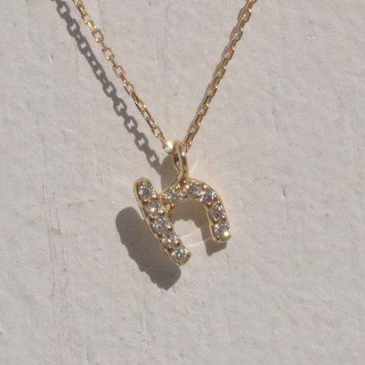 ソーイ sowi 【K10・ダイヤモンド】イニシャル ネックレス H (ゴールド)