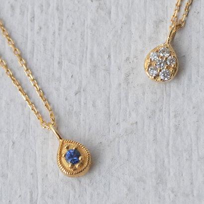 ソーイ sowi 【K18・誕生石】12の宝石のしずくたち 9月 ネックレス(サファイア)