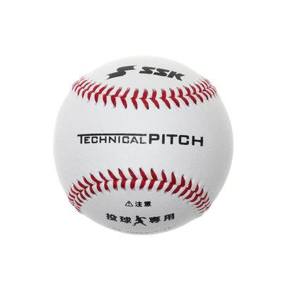 エスエスケイ SSK 野球 トレーニングボール SSKテクニカルピッチ TP001