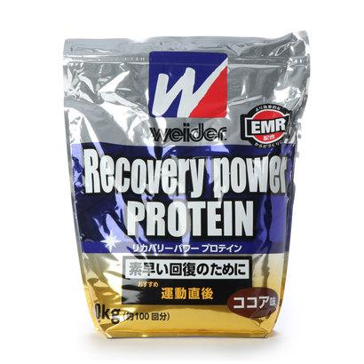 ウイダー Weider プロテイン ウィダー リカバリーパワープロテイン(ココア味/3.0kg) 28MM12301【返品不可商品】