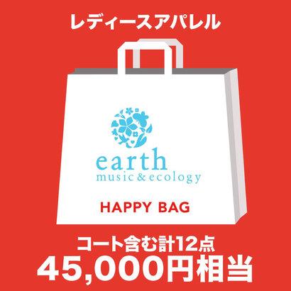 【2019年福袋】アースミュージックアンドエコロジー earth music&ecology キレイめ福袋 (その他)【返品不可商品】