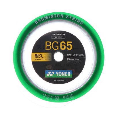 あす楽 交換 返品可能 ヨネックス メーカー直売 YONEX バドミントン バドミントンラケット ミクロン65 国際ブランド BG65-1 ストリング ロコンド ガット ロール