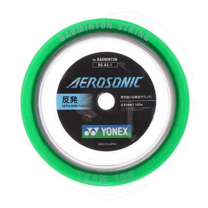 ヨネックス YONEX バドミントン ストリング エアロソニック BGAS-1 BGAS-1