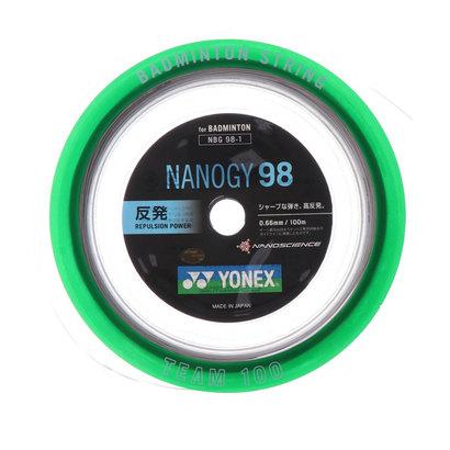 あす楽 交換 返品可能 ヨネックス YONEX 高級品 バドミントン バドミントンラケット ロール 開店記念セール ストリング ナノジー98 NBG98-1 ガット ロコンド