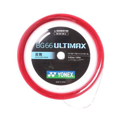 ヨネックス YONEX バドミントン ストリング BG66アルティマックス ロール ガット BG66UM BG66UM-2