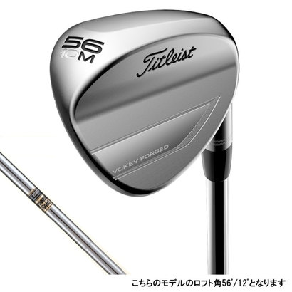 タイトリスト Titleist 19VF TC DG S200 5612K ウェッジ Dynamic Gold