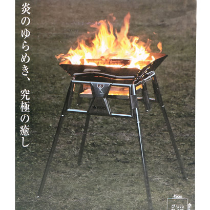ロゴス LOGOS キャンプ 焚き火台 LOGOS KAGARIBI XL 81064141